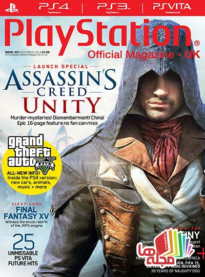 Official_PlayStation_Magazine_UK_2014-12