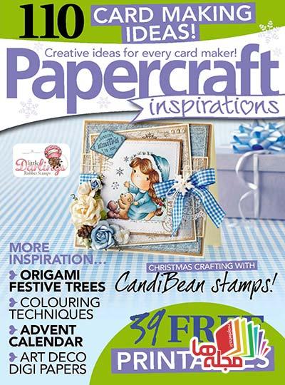 PaperCraft_Inspirations_2014-12