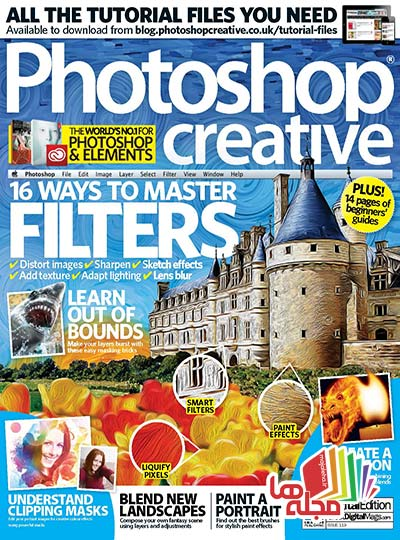 Photoshop_Creative_-_Issue-119
