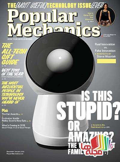 Popular_Mechanics_USA_-_December_2014_January_2015