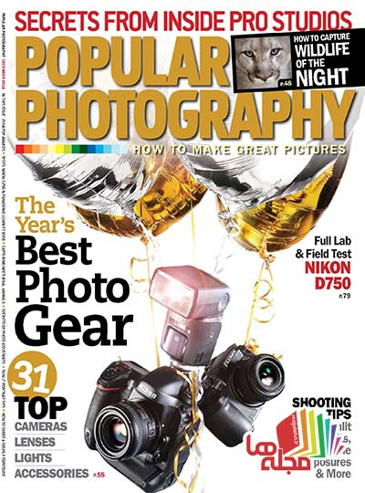 Popular_Photography_-_December_2014