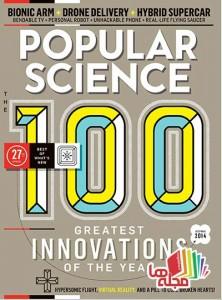 Popular_Science_December_2014