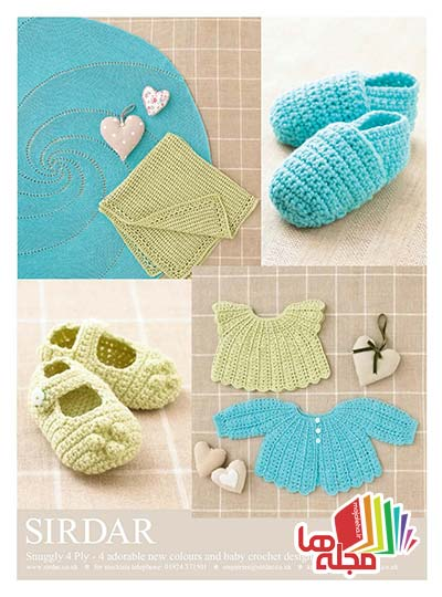 Simply_Crochet_-_Issue_24,_2014_Page_007