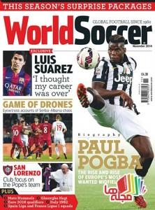 World_Soccer_2014-11