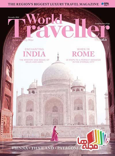 World_Traveller_-_November_2014