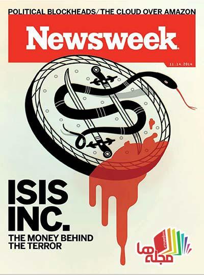 newsweek-24-11-2014