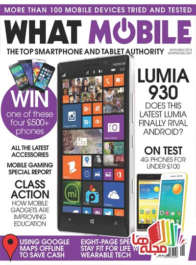 what-mobile-2014-11