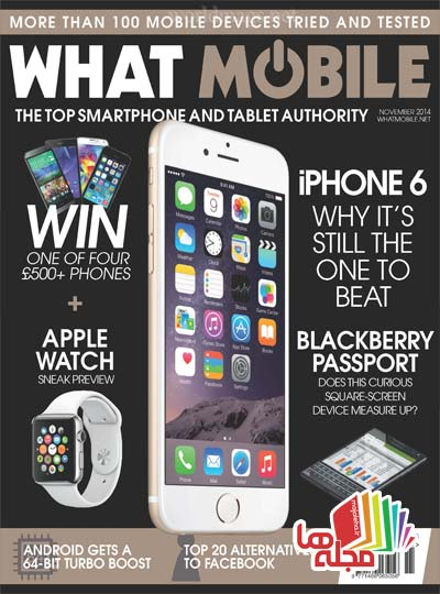 what-mobile-2014-12