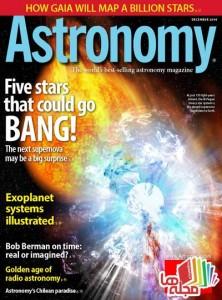 Astronomy_-_December_2014