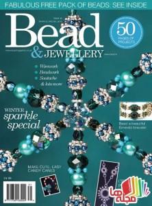 Bead_Magazine_-_Sparkle_Special_2014