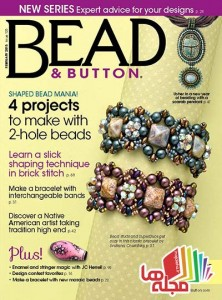 Bead_&_Button_-_February_2015