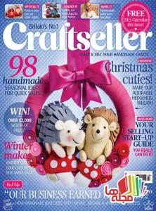 Craftseller_2014-11