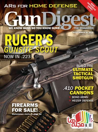 Gun_Digest_-_20_November_2014