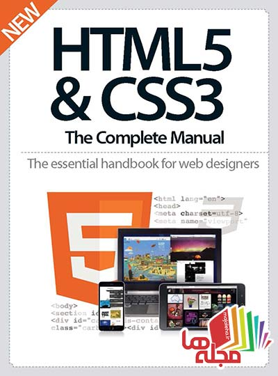 HTML5_&_CSS3_The_Complete_Manual_2014