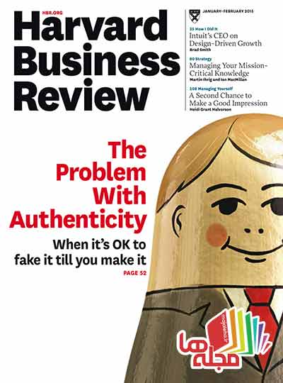 Harvard_Business_Review_-_January_February_2015