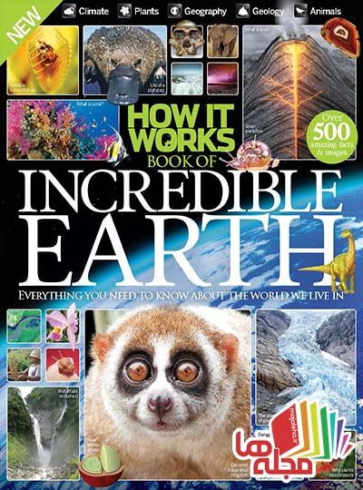 How_It_Works_-_Book_of_Incredible_Earth_2nd_Edition