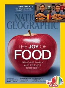 National_Geographic_USA_-_December_2014