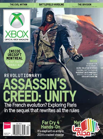 Official_Xbox_Magazine_-_Holiday_2014