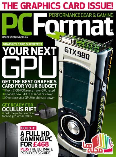 PC_Format_-_December_2014