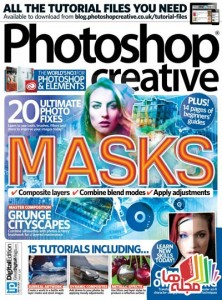 Photoshop_Creative_-_Issue_120_2015