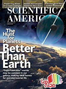 Scientific_American_-_January_2015