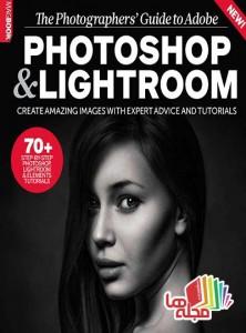 ThePhotographersGuidetoAdobePhotoshopandLightroom2014
