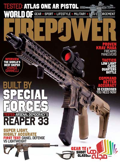 World_of_Firepower_-_November_December_2014