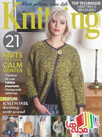 knitting-2015-01