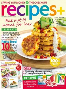 recipes__2014-11