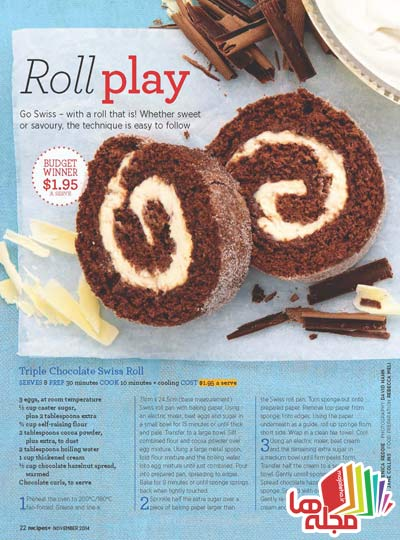 recipes__2014-11_Page_22