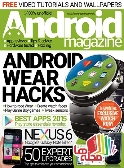 Android_Magazine_-_Issue_47_2015