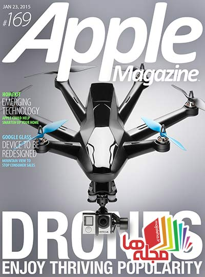 Apple_Magazine_-_23_January_2015