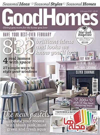 Good_Homes_UK_-_February_2015
