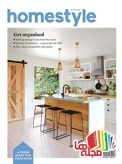 Homestyle_-_February_March_2015