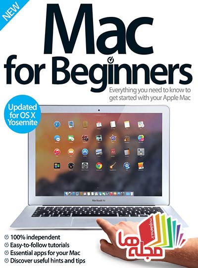 Mac_For_Beginners_-_2015_Page