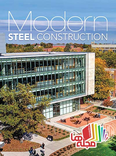 Modern_Steel_Construction_-_February_2015_Page_01