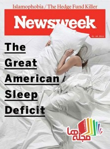 Newsweek_USA_-_30_January_2015_Page_001