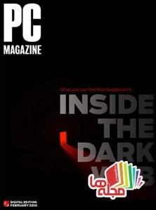 PC_Magazine_-_February_2015