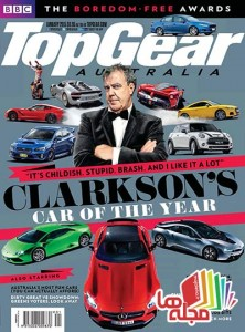 Top_Gear_Australia_-_January_2015