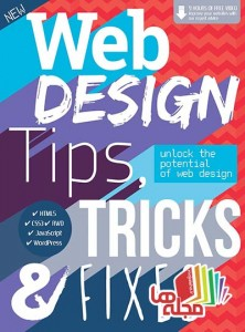 Web_Design_Tips,_Tricks_&_Fixes_-_Vol