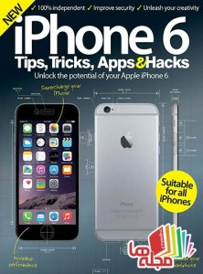 iPhone_6_Tips,_Tricks,_Apps_&_Hacks_Vol_13_Revised_Edition