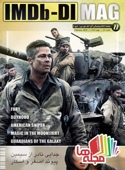 imdb-dl-22