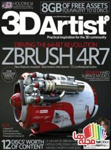 ۳d-artist-issue-78-2015