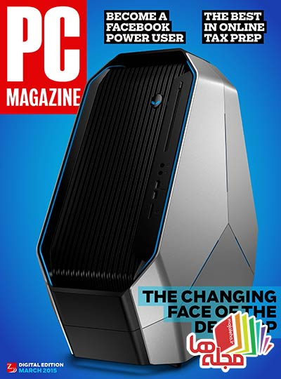 PC_Magazine_-_March_2015_Page_001
