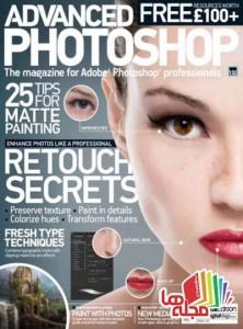 advanced-photoshop-issue-132-2015