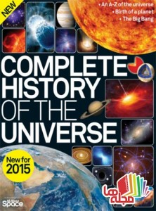 all-about-space-complete-history-of-the-universe-vol