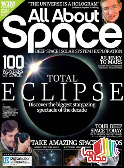 all-about-space-issue-36-2015