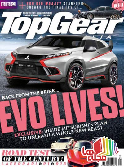bbc-top-gear-australia-march-2015