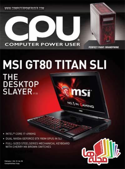 computer-power-user-february-2015