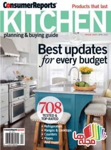 consumer-reports-kitchen-planning-and-buying-guide-april-2015